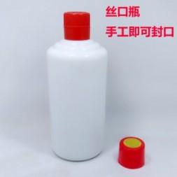 500ml丝口乳白色茅台陶瓷酒瓶 现货供应
