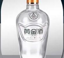 高档白酒瓶 RS-8861